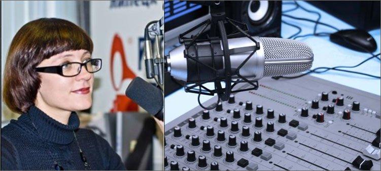 на-радио