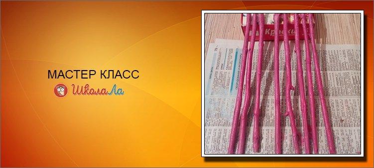 веточки-розового-цвета