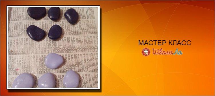 камни-сиреневого-и-фиолетового-камня