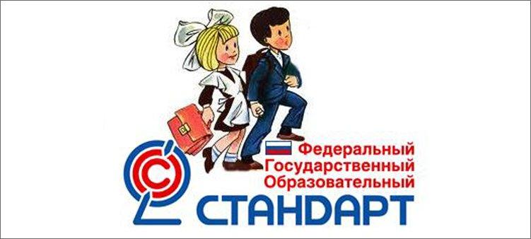 логотип-фгос