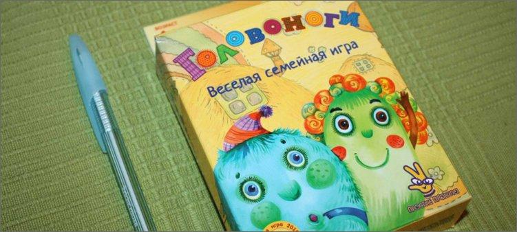 коробка-от-игры-головоноги