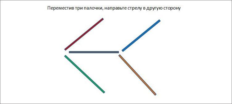 головоломка-из-спичек-стрела
