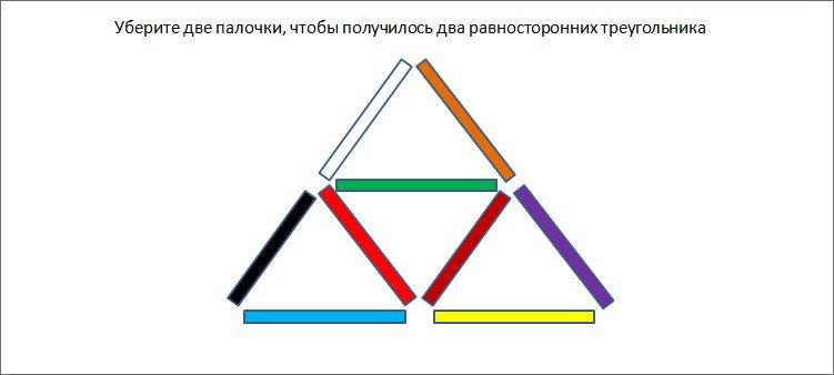 головоломка-два-треугольника