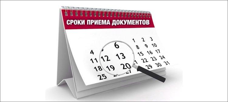 перекидной-календарь-и-лупа