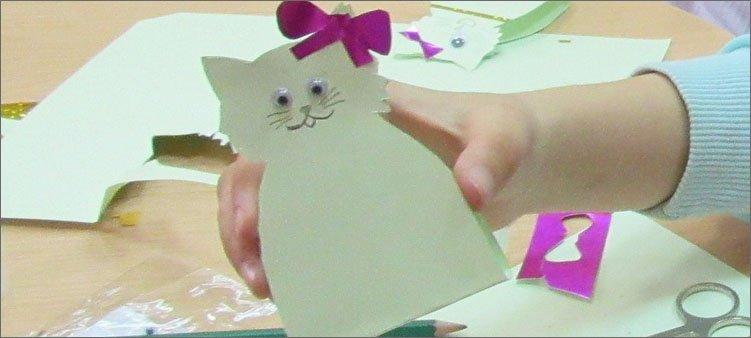 кошка-из-бумаги