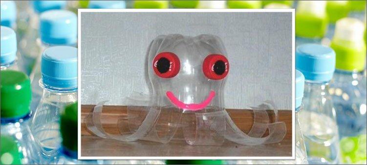 осьминог-из-пластиковой-бутылки