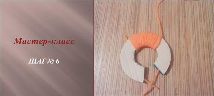 на-картонные-заготовки-намотана-оранжевая-нитка