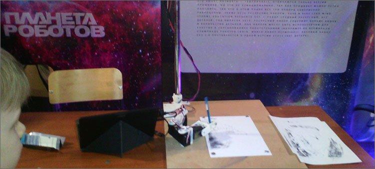мини-робот-художник