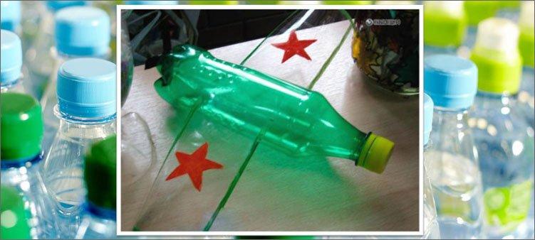 самолет-из-пластиковой-бутылки