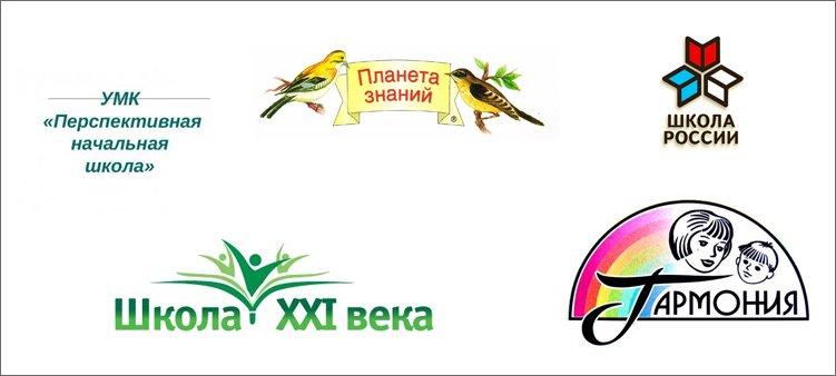 логотипы-программ-обучения