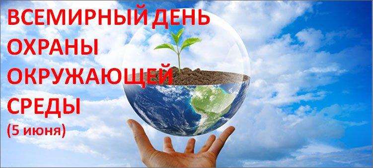 земной-шар-на-руке