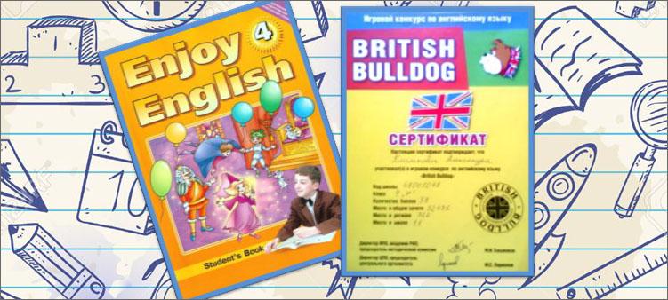 сертификат-за-участие-в-олимпиаде-по-английскому-языку