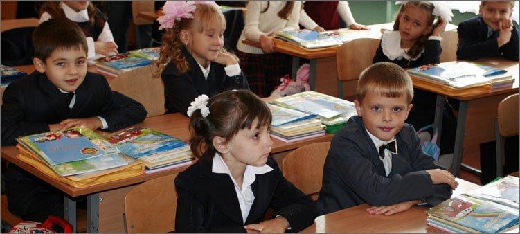 дети-за-партами-в-классе