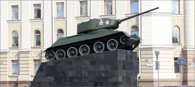 памятник-танк-в-минске