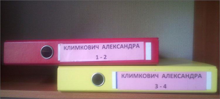 два-тома-портфолио-школьника