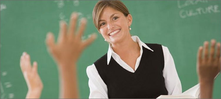 учитель-улыбается