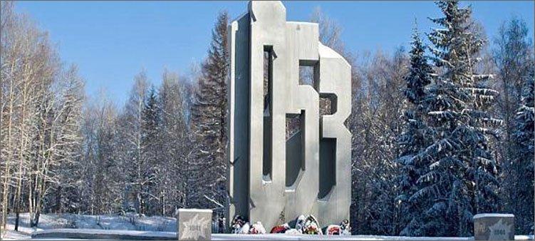 мемориал-непокоренная-высота-в-ленинградской-области