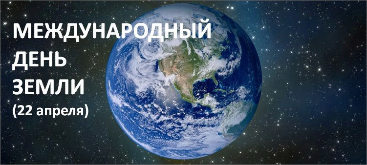планета-земля-в-космосе