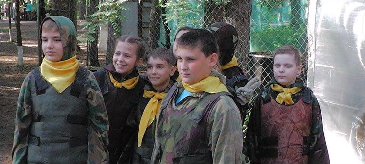 команда-желтых