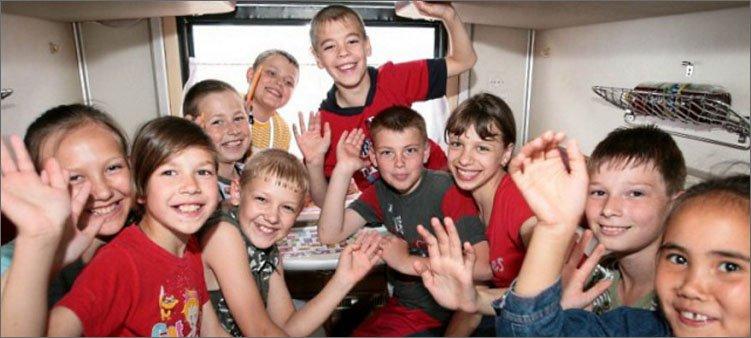 подростки-в поезде