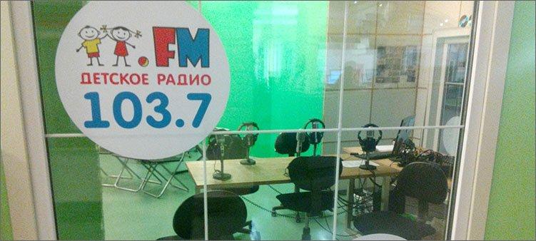 студия-телерадиовещания-в-кидбурге