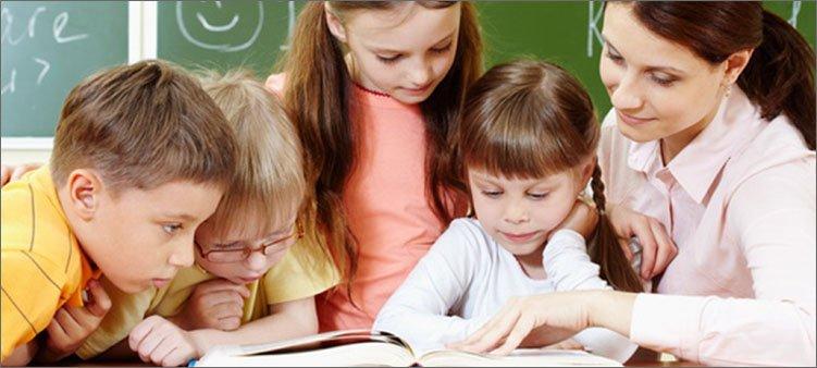 чтение-с-учителем
