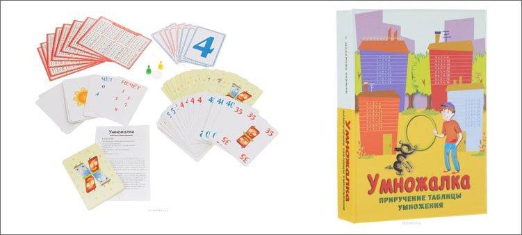 карточки-для-игры-умножалка