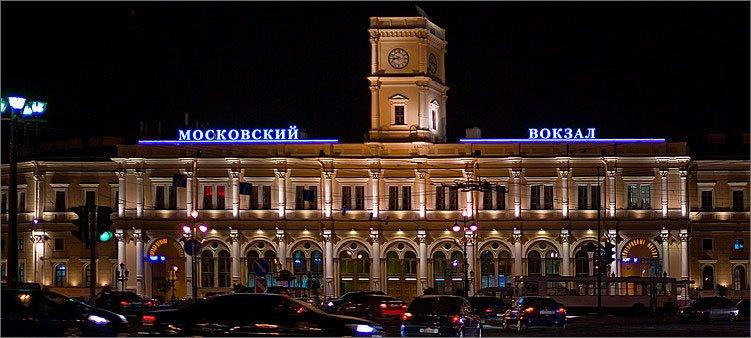 московский-вокзал-в-питере