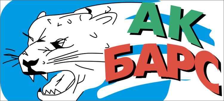 логотип-хоккейного-клуба-акбарс
