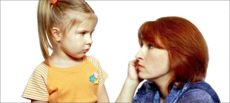 серьезный-разговор-с-ребенком