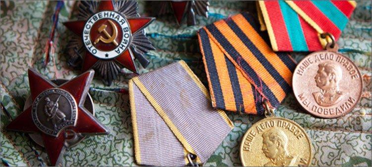 ордена-и-медали
