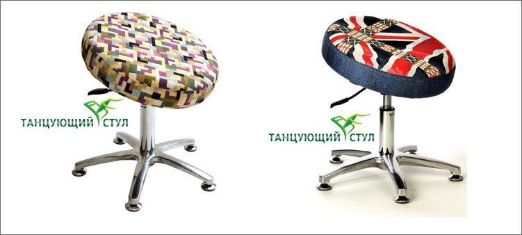 танцующие-стулья