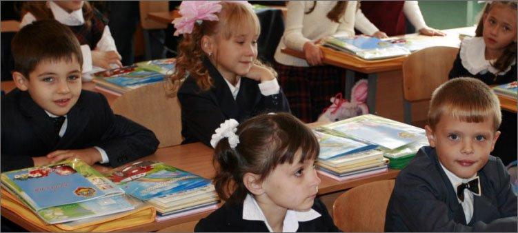дети-в-школе-на-уроке