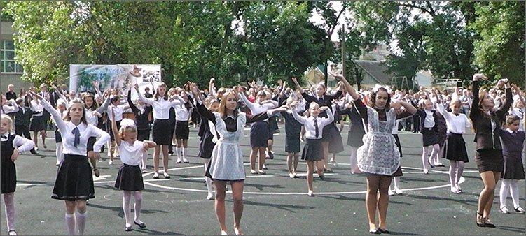 танцевальный-флэшмоб-на-1-сентября