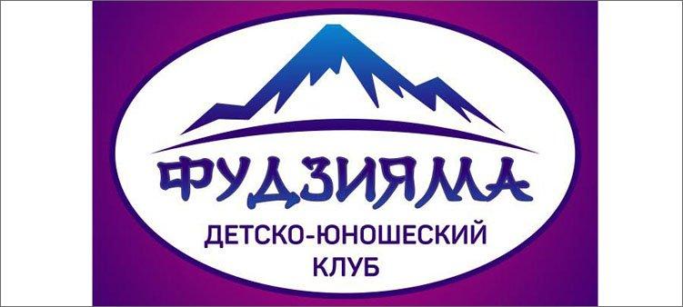логотип-клуба-фудзияма