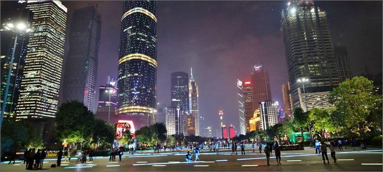 вид-города-гуаньчжоу