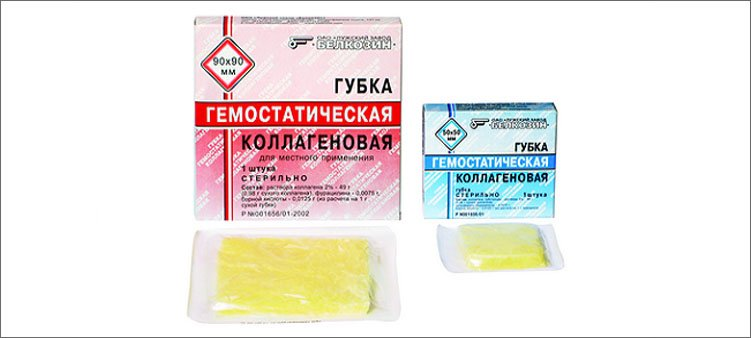 гемостатическая-коллагеновая-губка