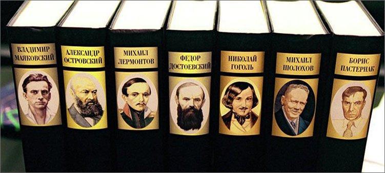 тома-произведений-русских-классиков