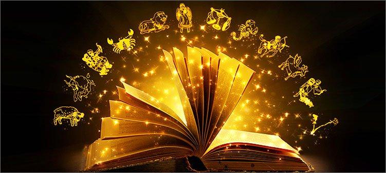 светящаяся-книга-гороскопов