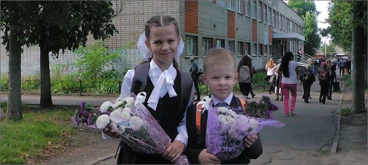 дети-у-школы-1-сентября