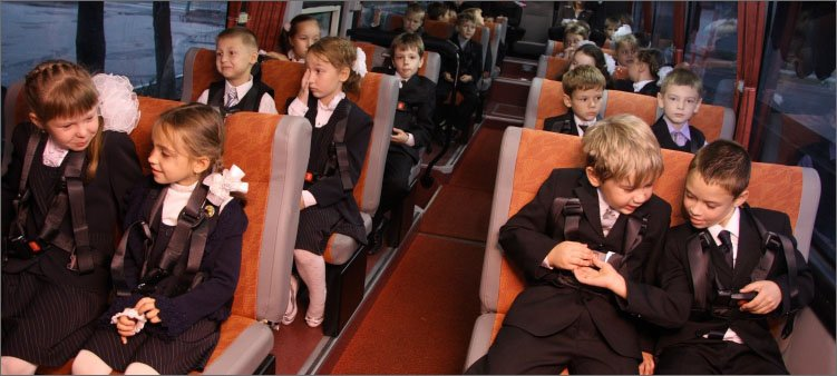 Правила поведения в транспорте для школьников памятка