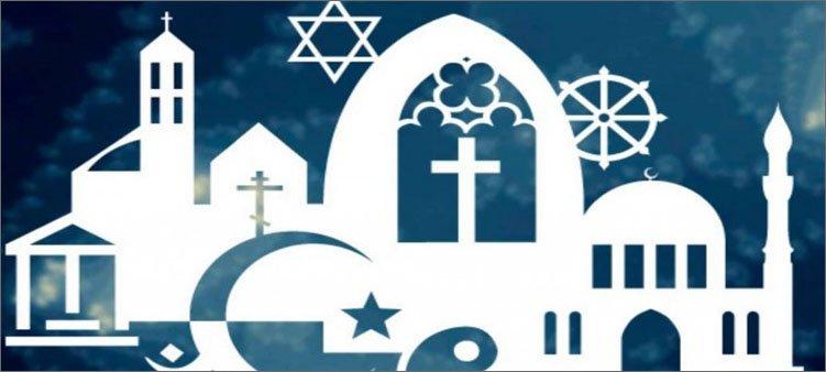 объединение-мировых-религий