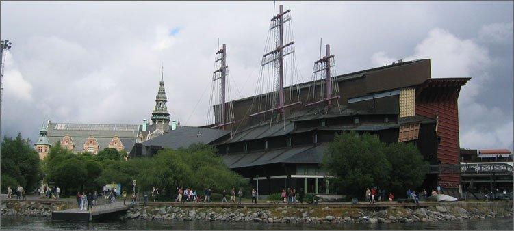 музей-корабль
