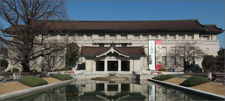 японский-национальный-музей