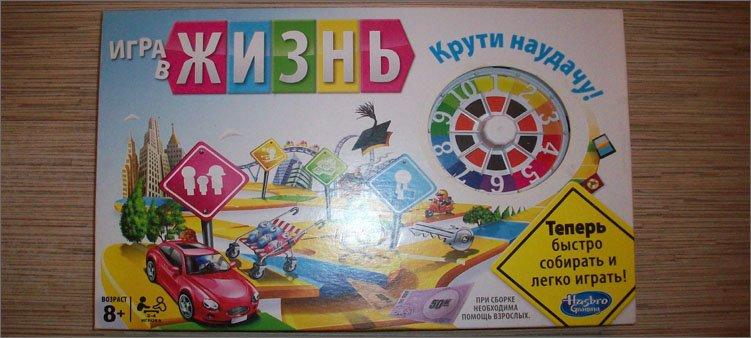 игра-в-жизнь-коробка