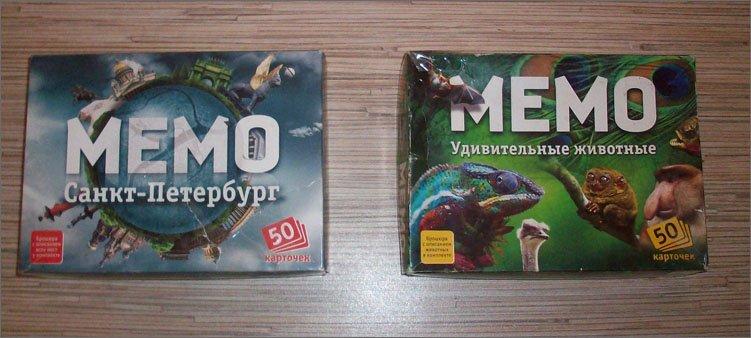 игра-мемо-в-коробках
