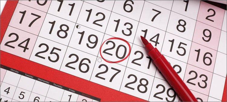 день-выделенный-в-календаре
