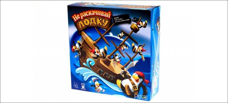 коробка-от-игры-не-раскачивай-лодку