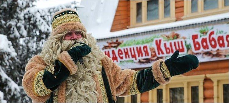 казанскийкыш-бабая