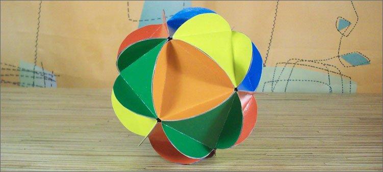 большой-готовый-шар-из-картона